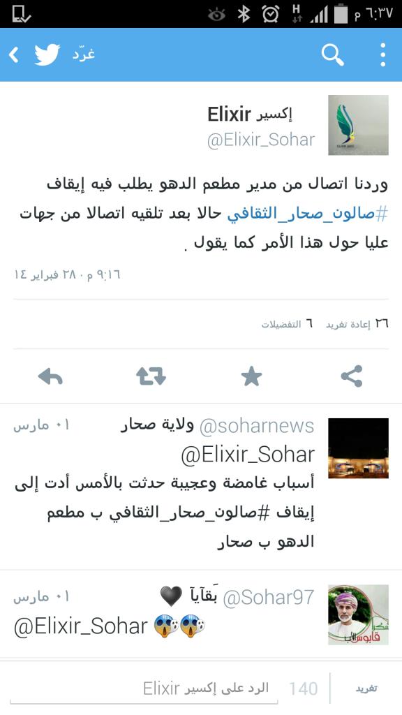 Screenshots_٢٠١٤-٠٧-٠٥-١٨-٣٧-٤٠
