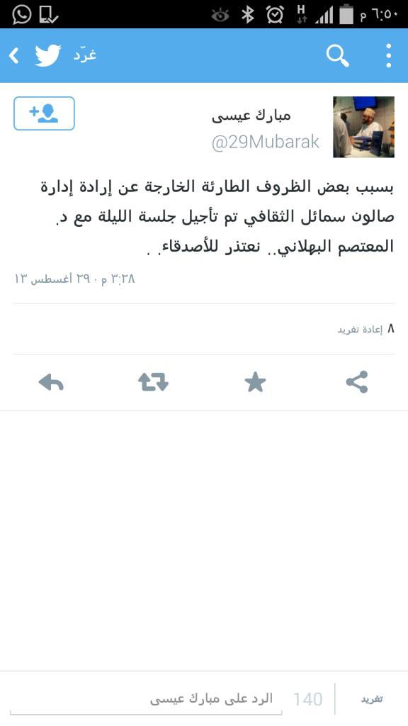 Screenshots_٢٠١٤-٠٧-٠٥-١٨-٥٠-٢٤